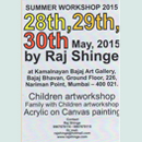 Summer Workshop